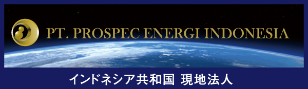 PT. PROSPEC ENERGI INDONESIA