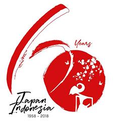 外務省日尼国交樹立60周年記念ロゴ